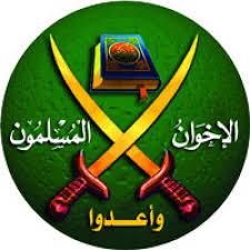 الاخوان المسلمين