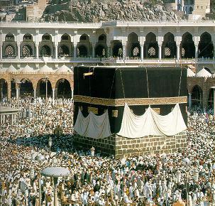 Mais qui est allah du coran semper fidelis toujours for Interieur de la kaaba