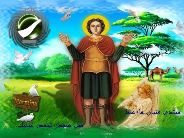 كنيسة رئيس الملائكة الجليل سوريال والشهيد العظيم مارمينا