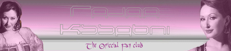 Rajaa's Kessabni Official FanClub