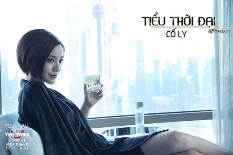 Xem Phim Tiểu Thời Đại - Tiny Times 1.0 (2013)