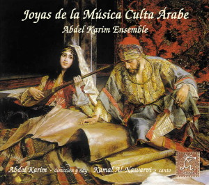JOYAS MUSICA ARABE CULTA