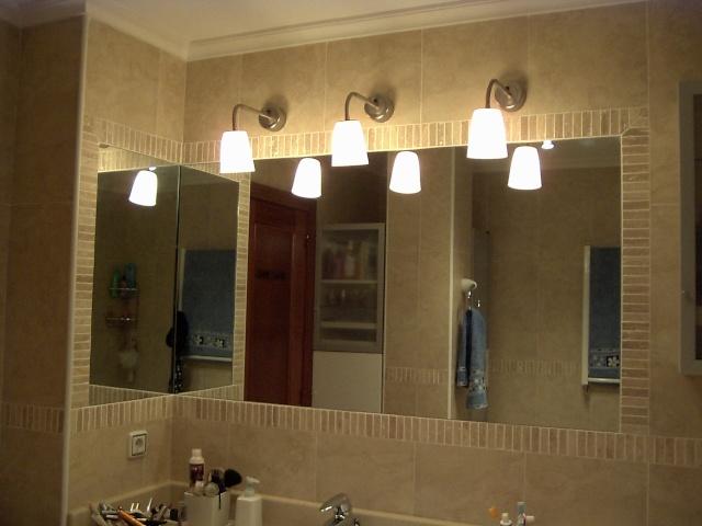 Casas cocinas mueble ikea espejos de pared - Espejo pie ikea ...