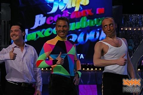 Квн Финал 2008