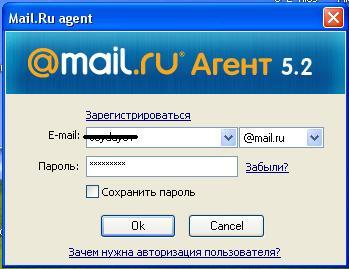 Mail ru list ru bk ru inbox ru istifadəcilərindən kiminsə