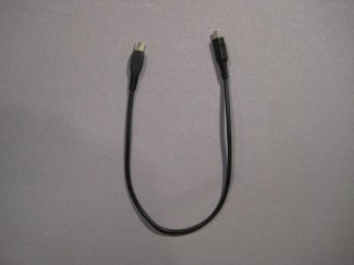 Cable ti nspire