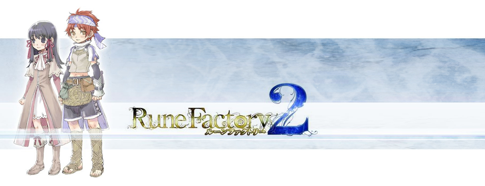 www.runefactory2.power-rpg.com Rune Factory 2 : A Fantasy Harvest Moon