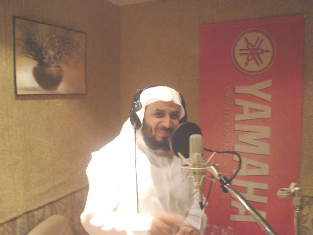 تحميل قران بصوت سعد الغامدي