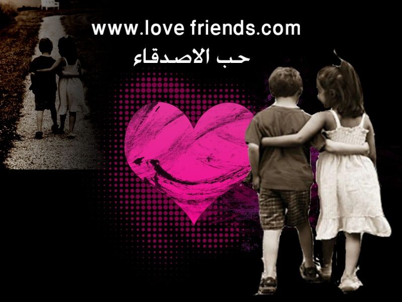 www.Love Friends.com
