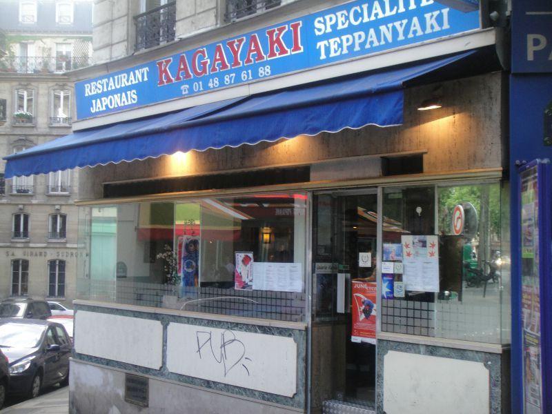 Restaurant Paris Eme Japonais Teppanyaki