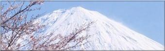 Le Volcan Enneigé