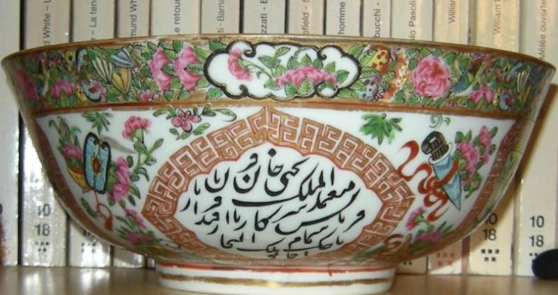 Imari chinois for Portent en arabe