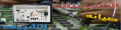 http://i72.servimg.com/u/f72/17/51/08/10/00000010.png