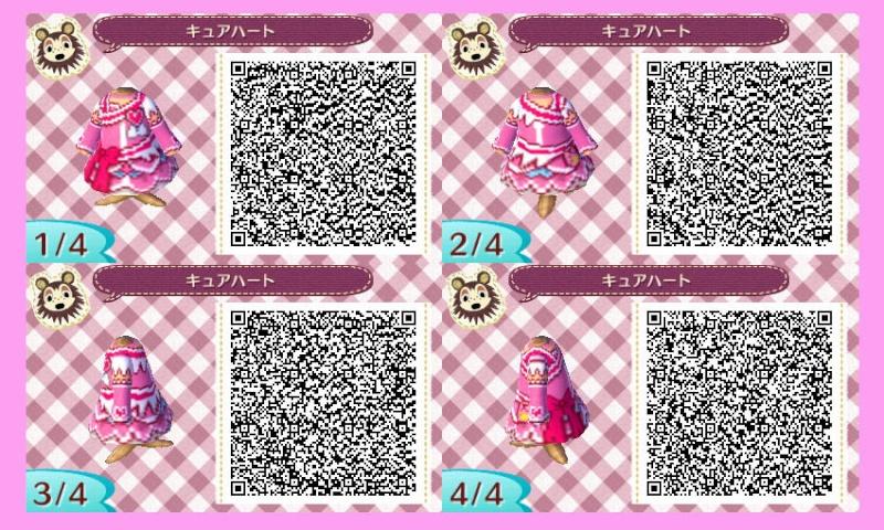 Cr ation de la garde robe page 5 for Meubles japonais acnl