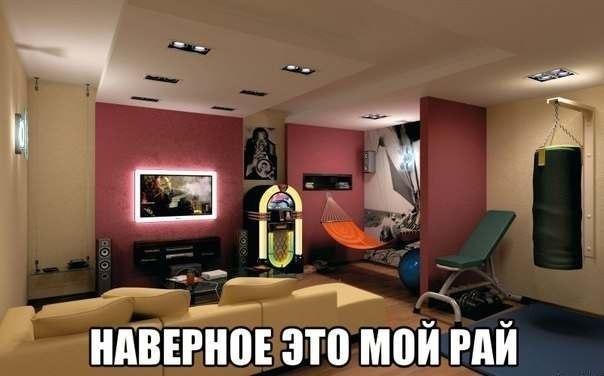 Ремонт в квартиры для парня