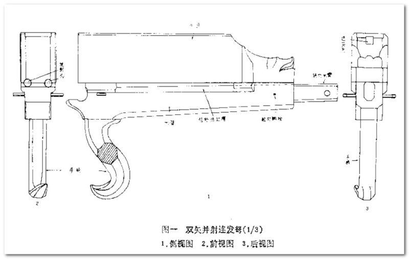 Images of Repeating Crossbow Plans - #rock-cafe
