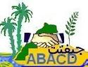 جمعية البرج للفلاحة والتنمية والتعاونABACD-جبفتت